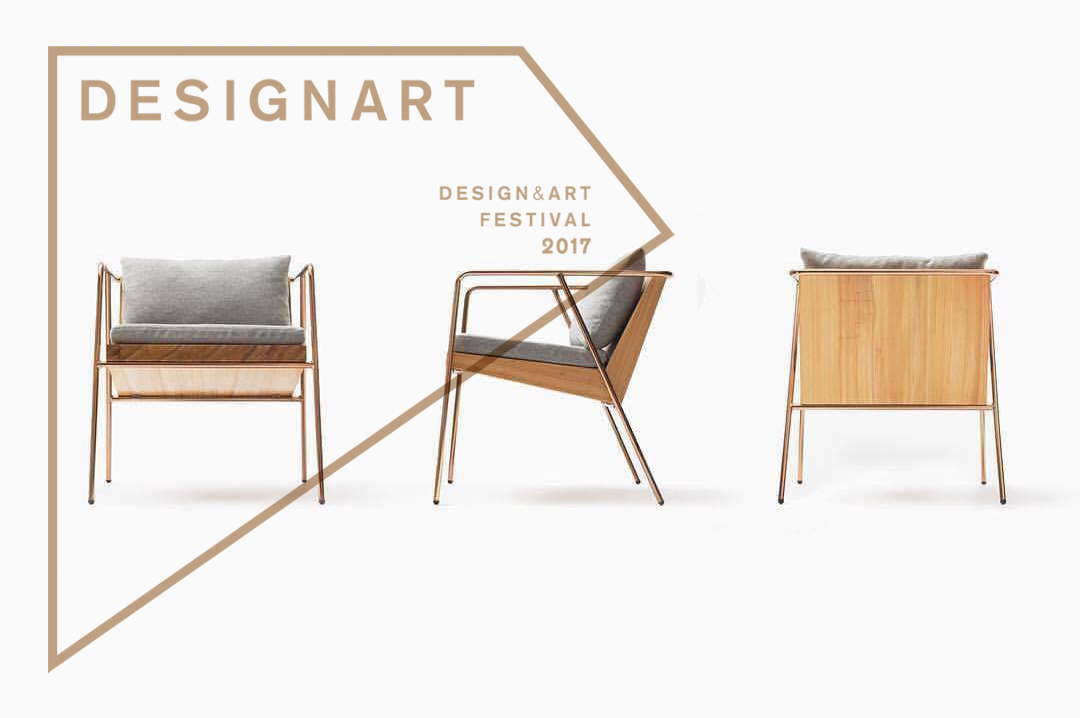 Designart 2017