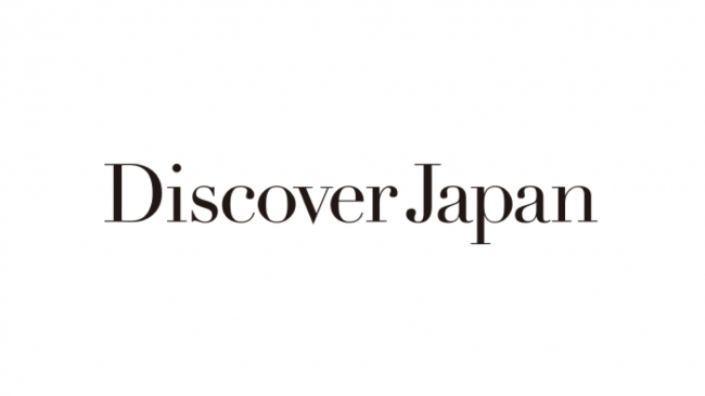 Discover Japan Vol.72