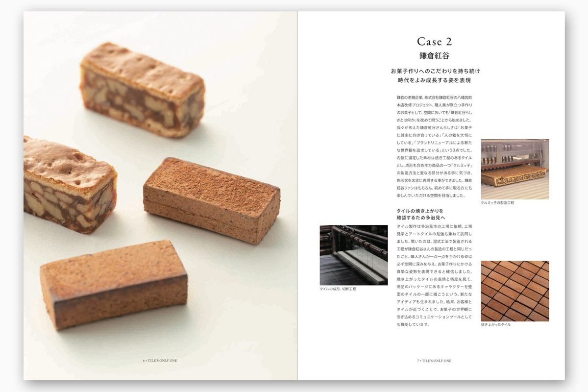 dinatone catalogue 01