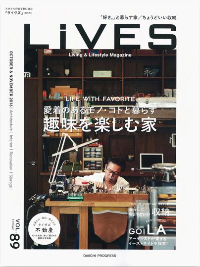 LiVES Vol.89