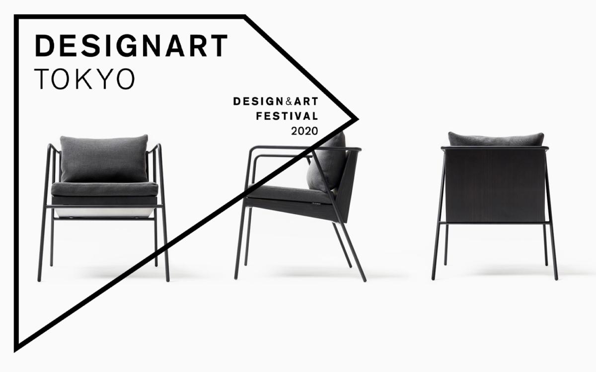 DESIGNART 2020 / FIL MASS Series -SUMI LIMITED-
